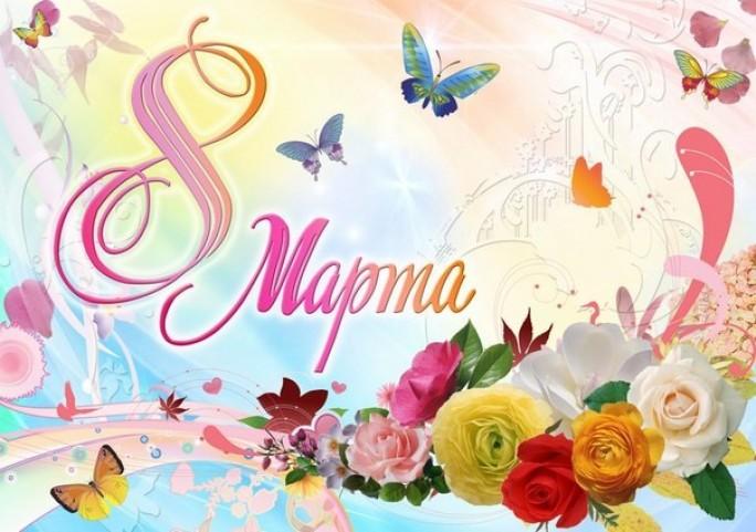 Скачать песню бабушке с 8 марта